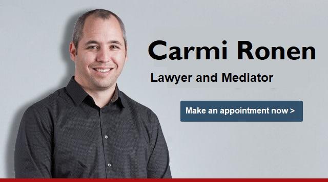 כרמי רונן - עורך דין ומגשר